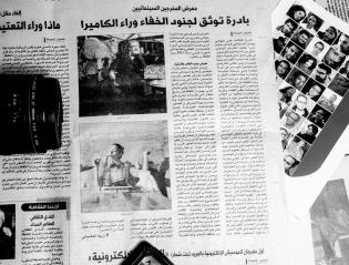 Essabah 15/02/2014